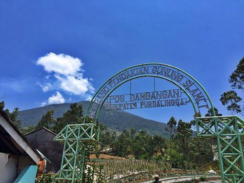 Pintu Pos Gunung Slamet Bambangan (doc Guntur R)